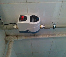 智能水控管理系统