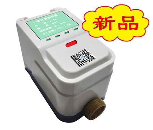 物联网水控机
