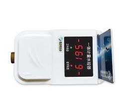 SK300水控机